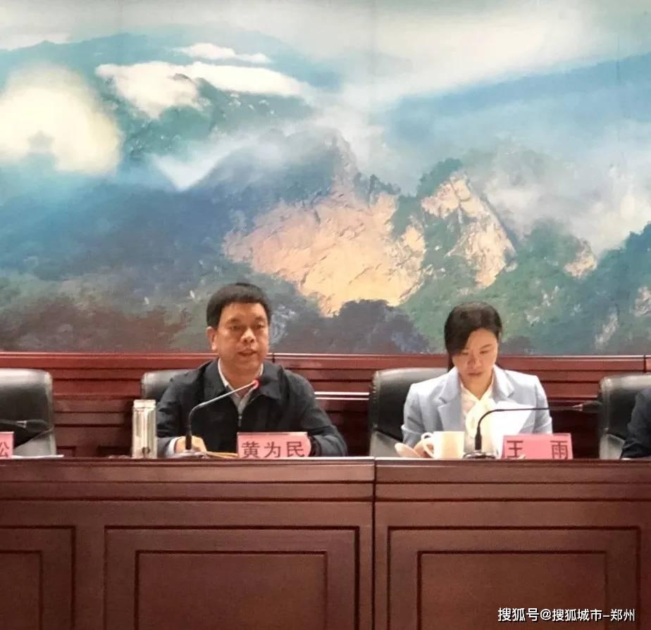 """西峡县召开全县应急管理会议,安排部署""""五一""""假期安全工作!"""