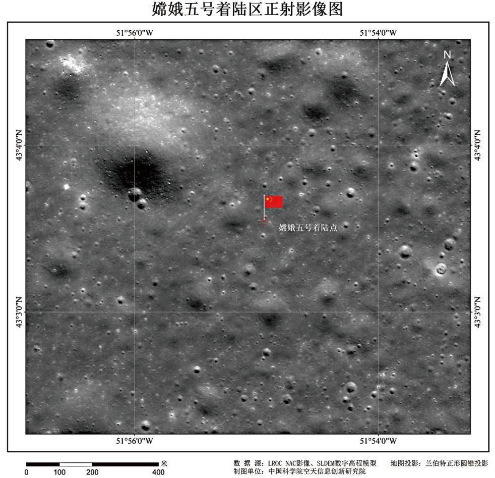 与美国没法比,嫦娥五号技术不成熟?月球样品竟比计划少了269克  第5张