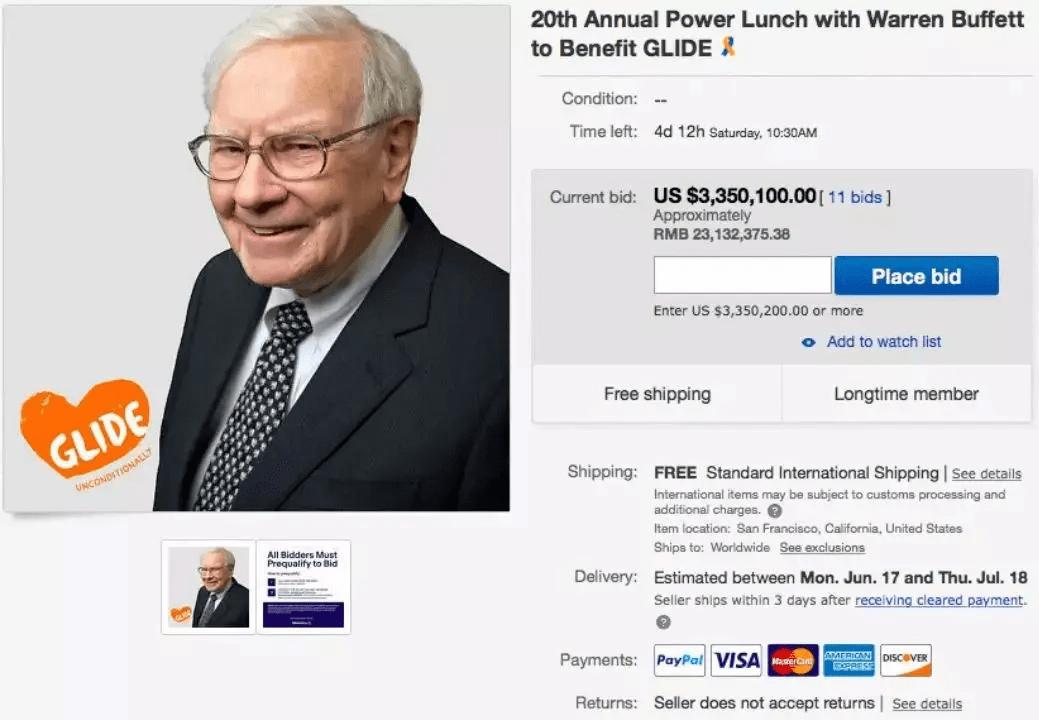 """原创            巴菲特后悔卖掉苹果!号称""""最抠门""""世界首富要捐出超5000亿身家"""