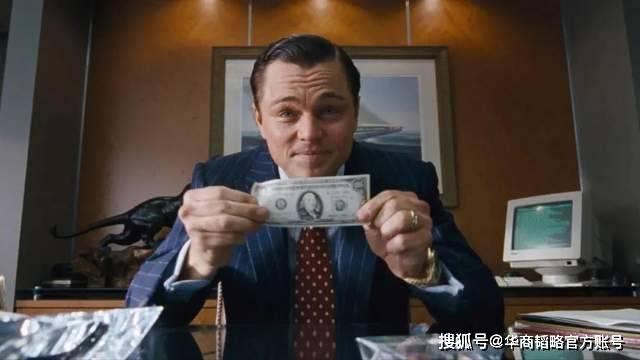 华尔街又疯了!美国人可能正在制造人类史上最大的金融泡沫
