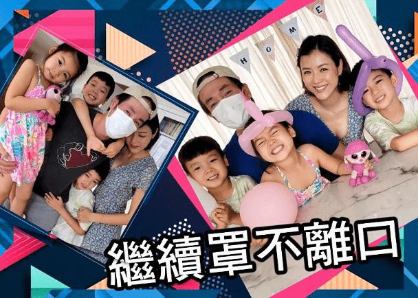 幸福!50岁TVB视帝陈豪时隔两月终于回家团聚,一家五口紧紧拥抱图片