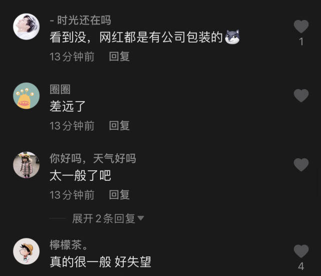 """一栗莎子凭借""""蓝衣战神""""圈粉200万-91-『游乐宫』Youlegong.com 第20张"""