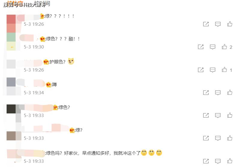 天顺app下载-首页【1.1.0】  第6张
