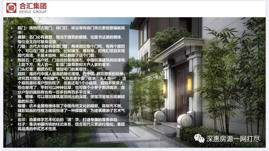 广州增城【合汇·璟园】