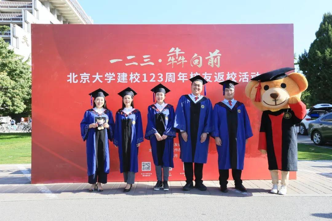 不愧是中国顶流!北大为3000名毕业生补办毕业典礼,2亿网友疯狂点赞