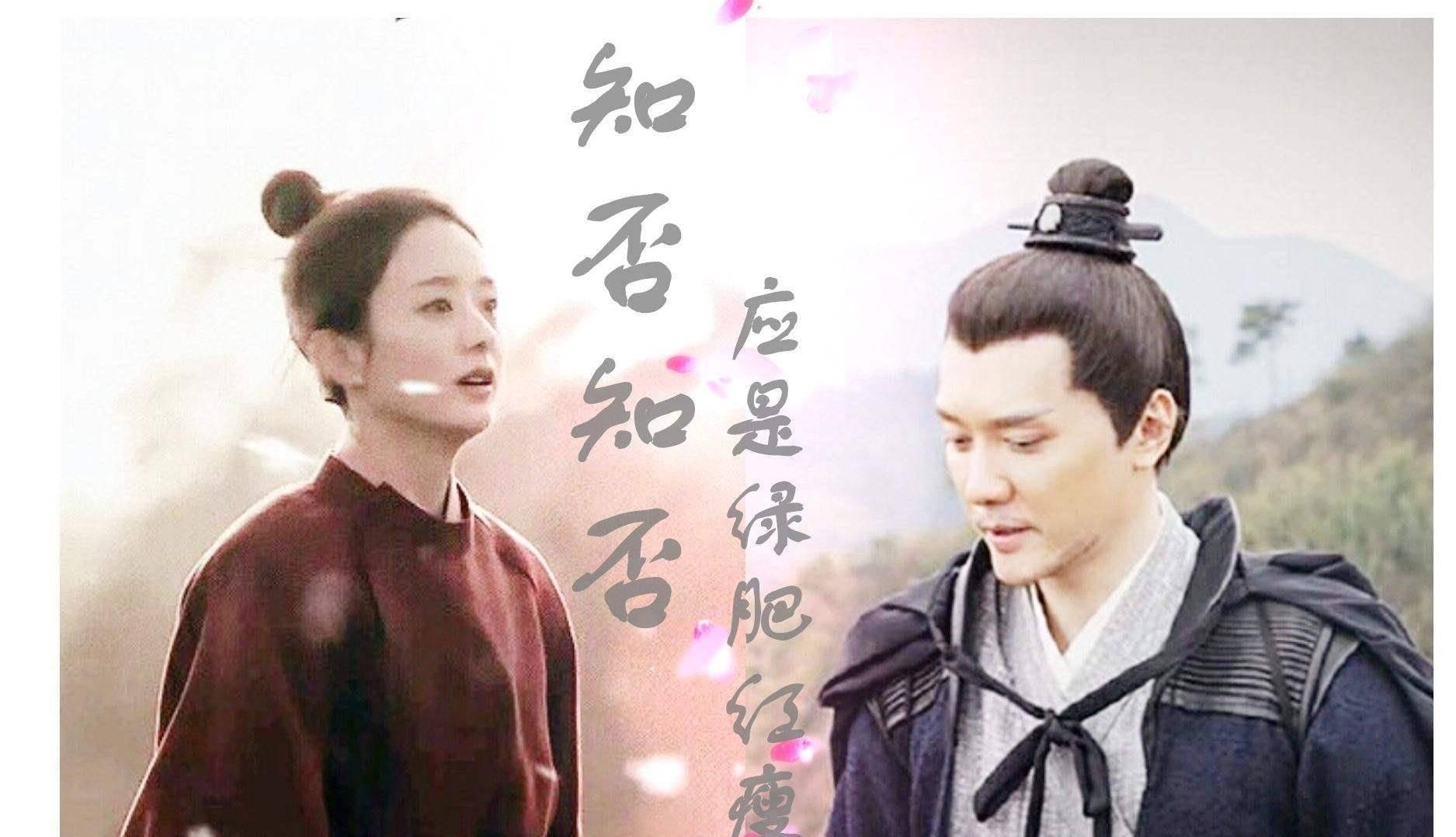 赵丽颖与冯绍峰离婚后,现实爱情剧却要来袭,还有特别嘉宾竟是他