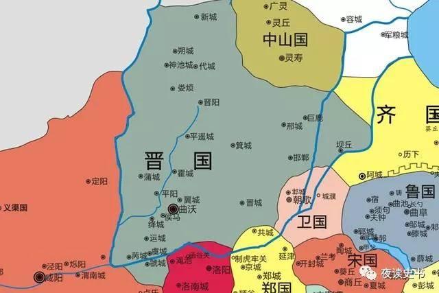 三家分晋为什么是春秋战国的分界线?其中有什么划时代意义?