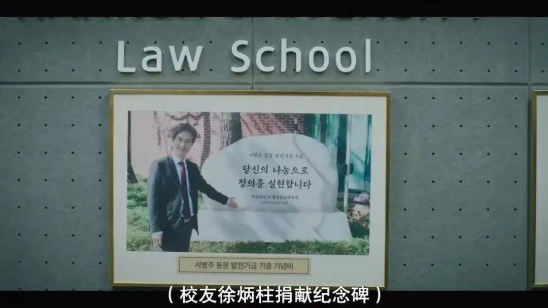 图片[8]-素媛案真凶出狱后月入140万韩元,凭什么他可以这么舒服?-妖次元