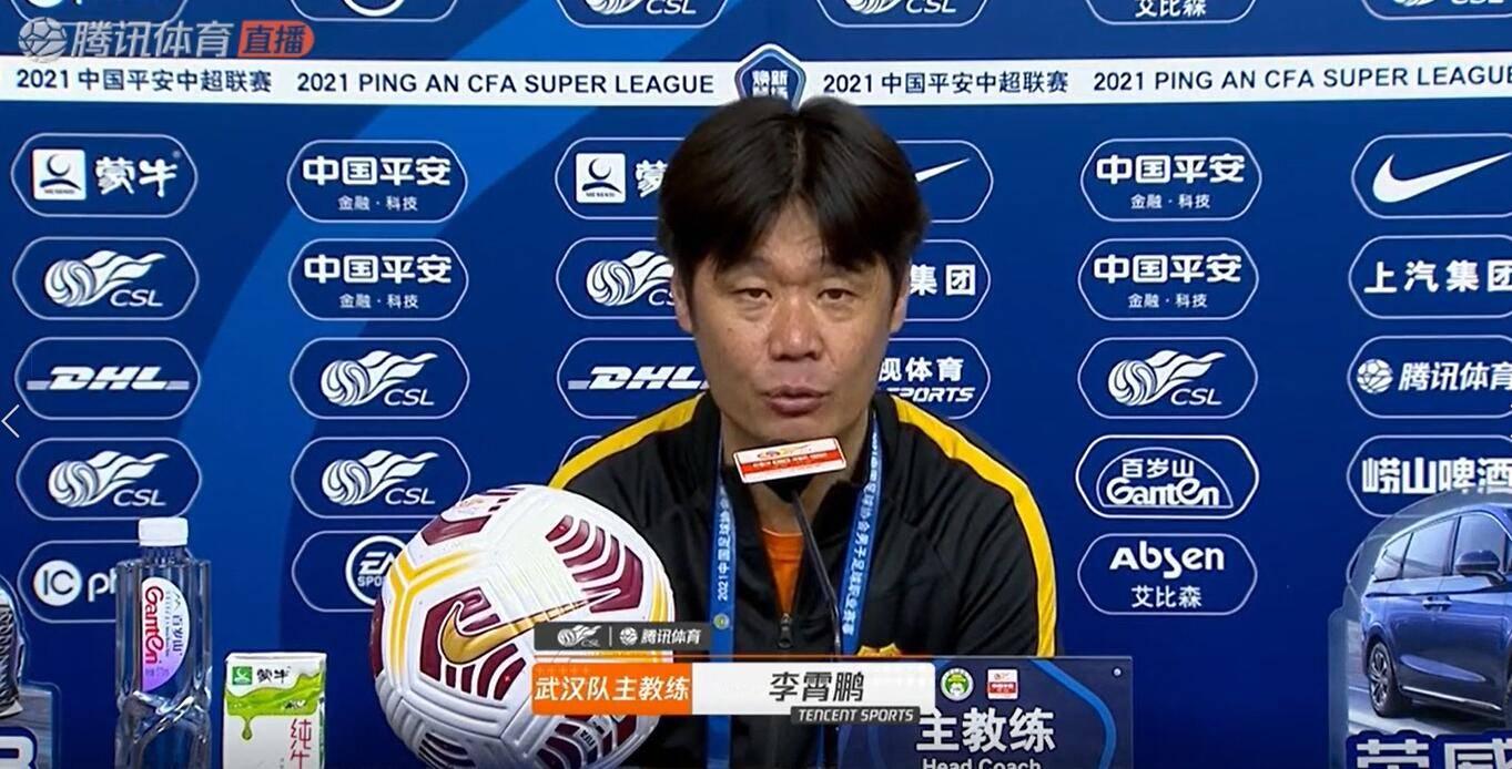李霄鹏:这是前四轮踢得最好的一场,做好了更困难的准备……