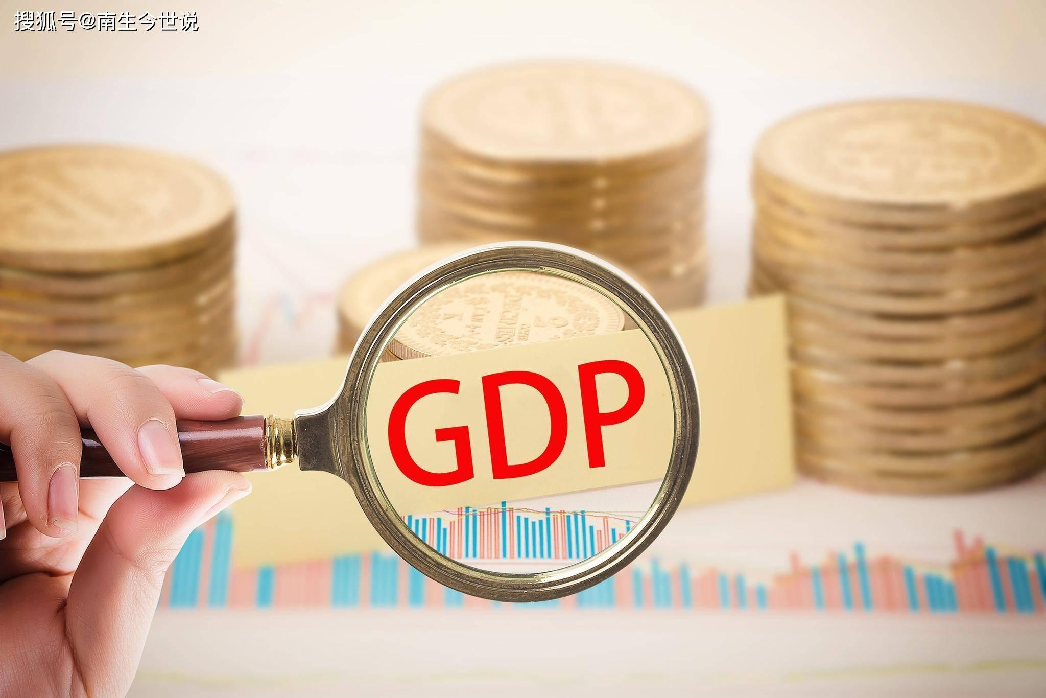 上海人均gdp美元_新加坡GDP是上海的1.6倍,人均GDP更有5倍的差距,现在谁更胜一筹