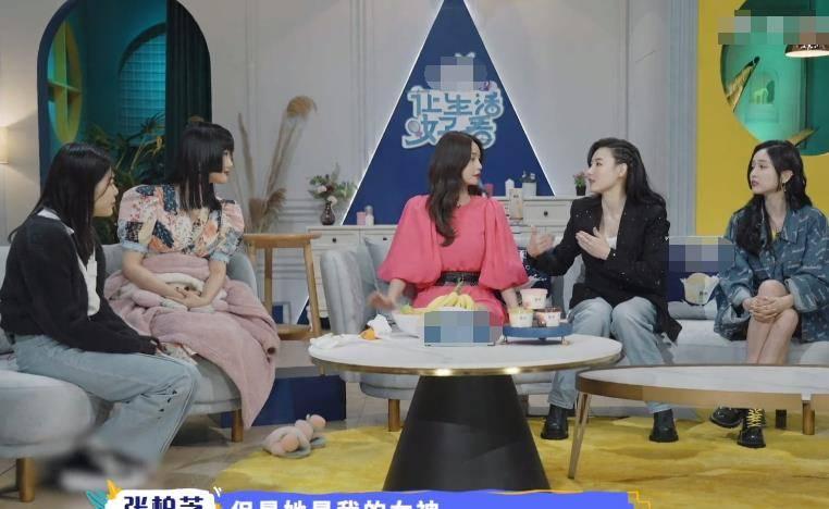 张柏芝说海涛是她的男神,沈梦辰表情太真实,反应暴露感情现状!