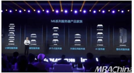 浪潮全新M6服务器满足智慧计算需求,获两大国际机构认可
