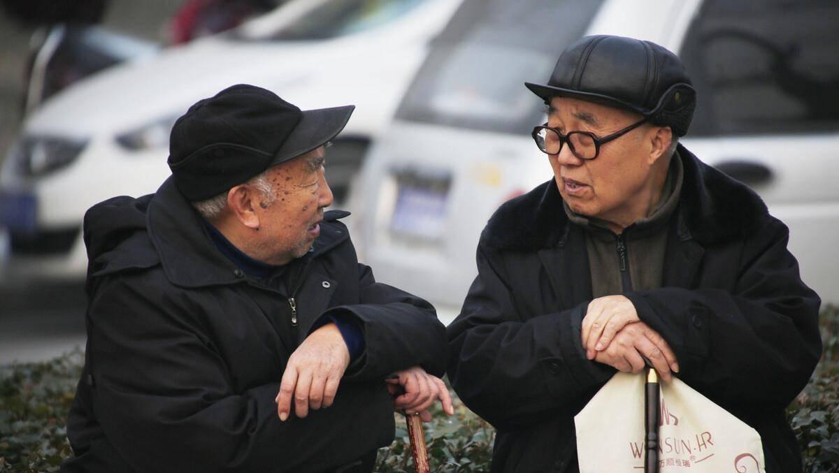 退休人口_退休人员注意了养老金即将迎来巨大改变!