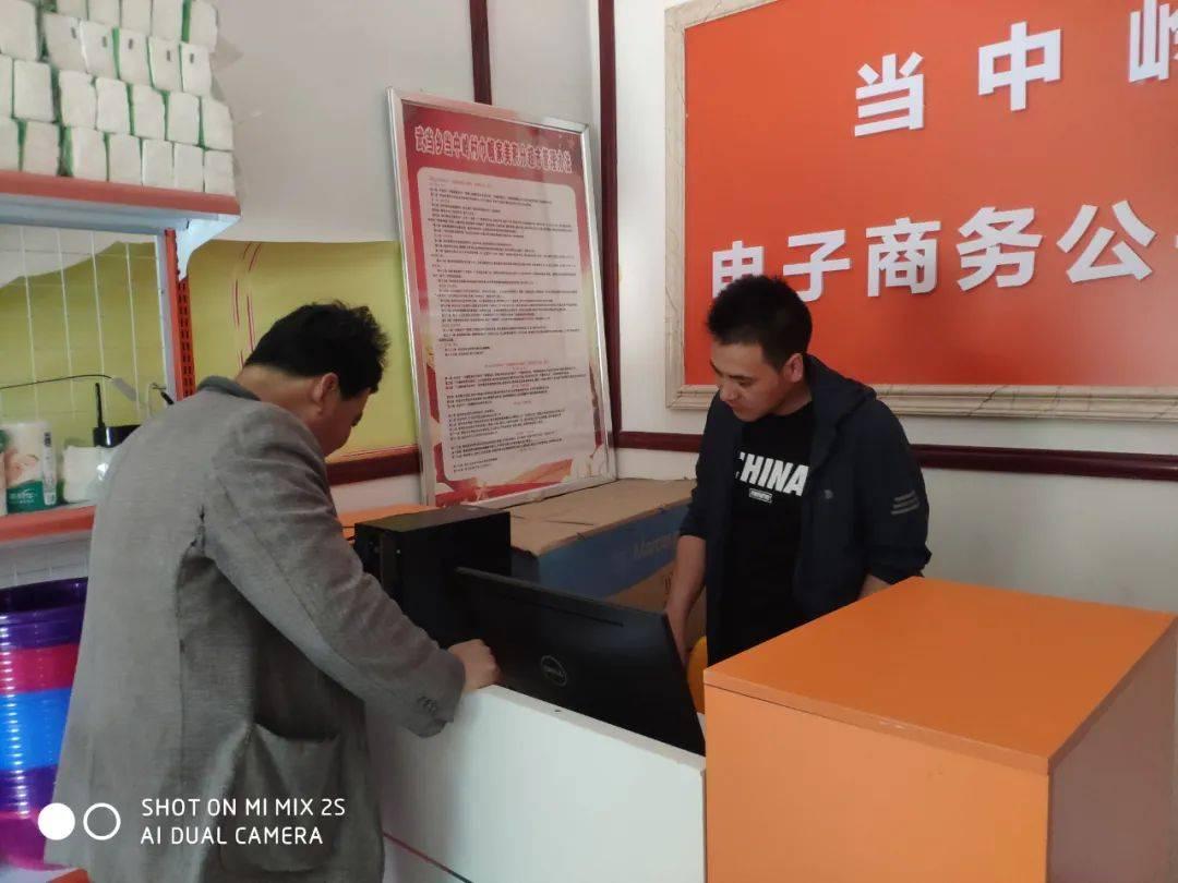 「漳县电商」走访电商服务点助力农村电商蓬勃发展