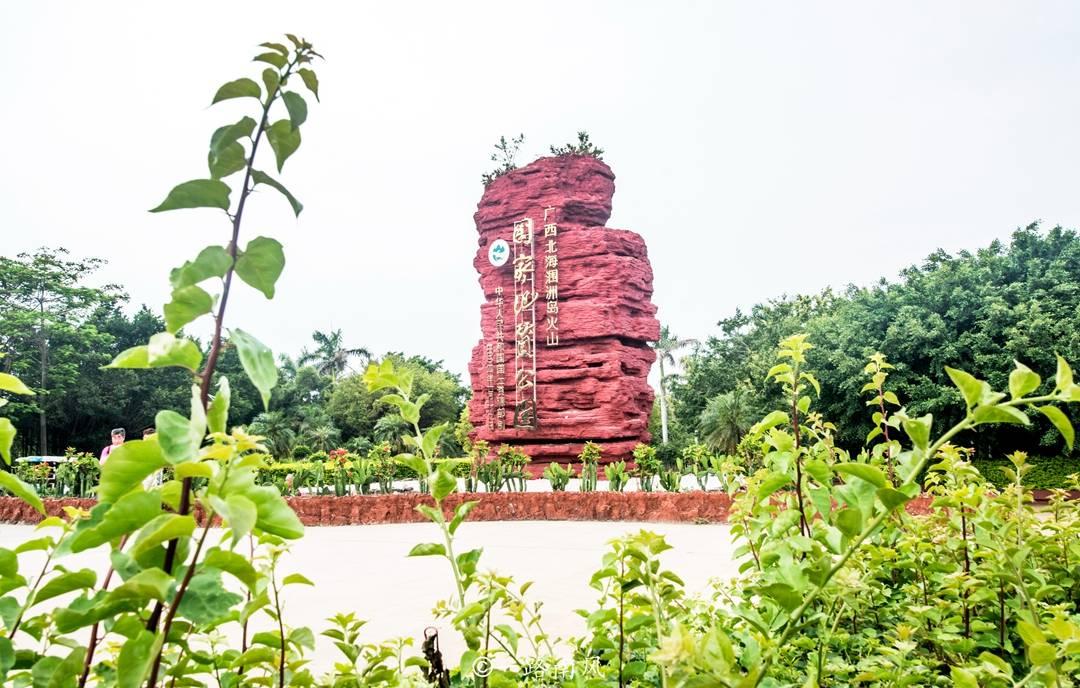 中国最大的火山岛,位于广西北海,远古时代留下的火山口游客如云_涠洲岛