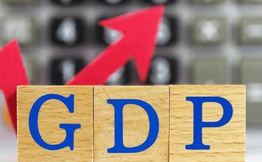 """""""经济第一大省""""的它,GDP总量超全球90%国家,今年有望赶超它!"""