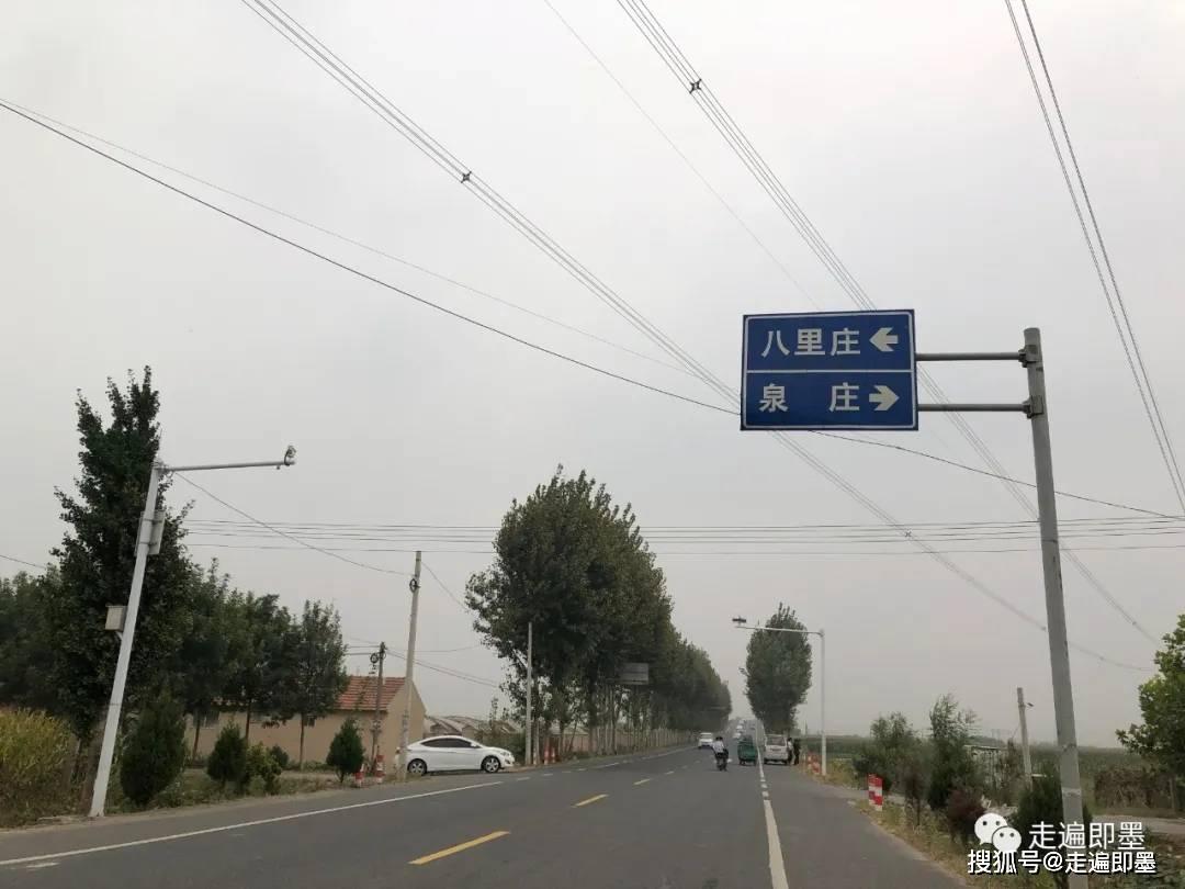 """这个村有座仙居庙宇""""竹庐"""",仙人还曾多次显灵~_泉庄"""