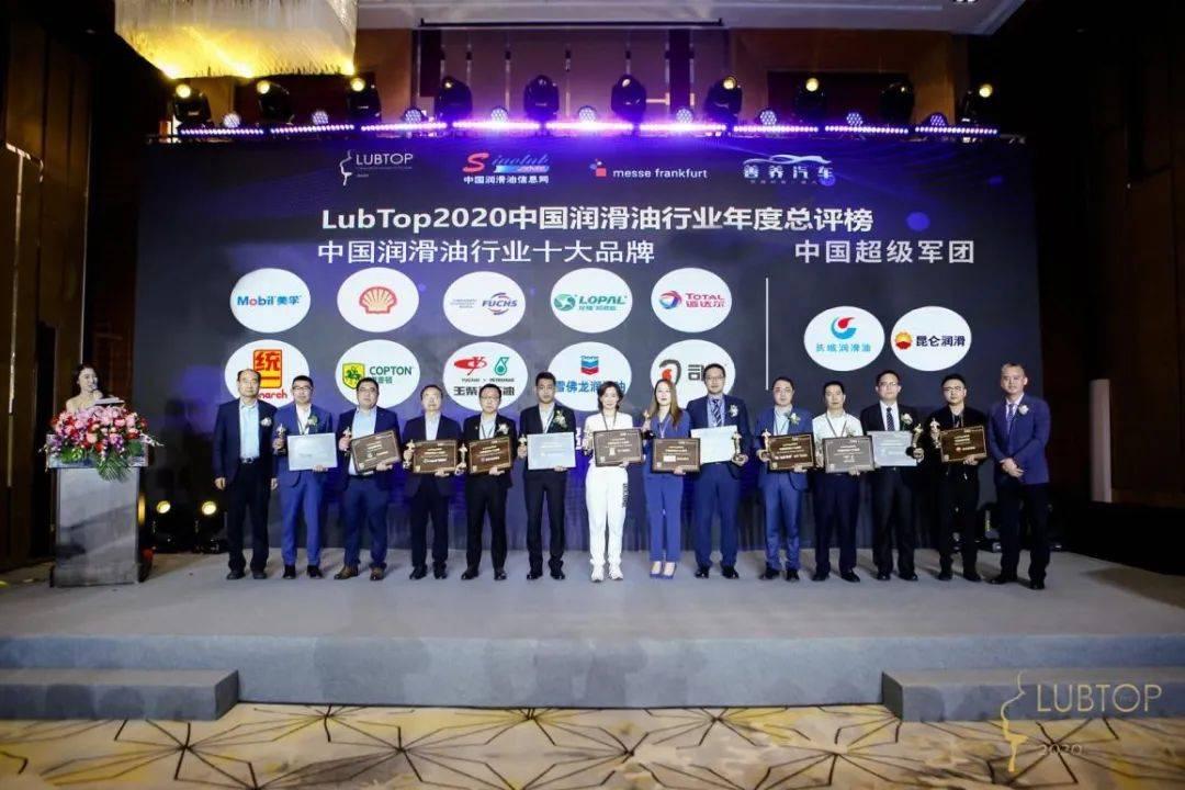 润滑脂品牌排行_恭喜入围2021年制动液十大品牌
