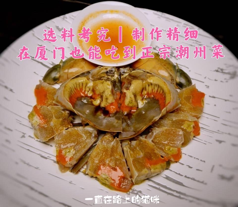 在厦门也能吃到正宗潮州菜,选料考究,制作精细!