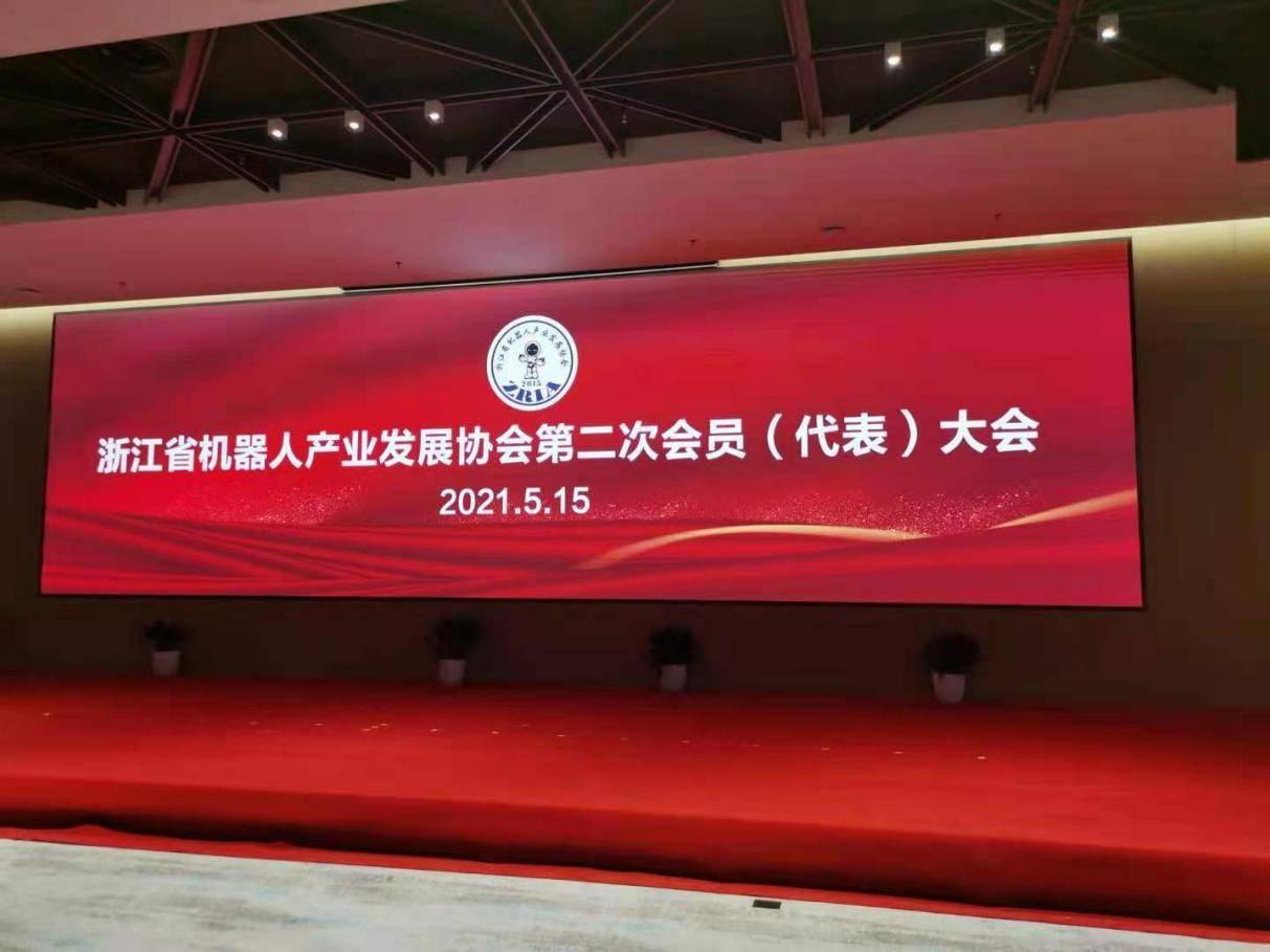 机器赋能智造未来——浙江省建筑机器人产业推进委员会正式成立