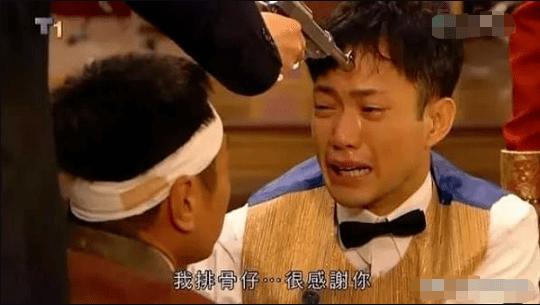 TVB配角现状有多唏嘘:拍戏累到住院,转行送外卖,月薪几千块