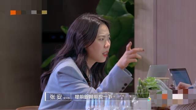 图片[11]-拉高综艺水准,董明珠太会当老板了,金句频出令人上头-妖次元
