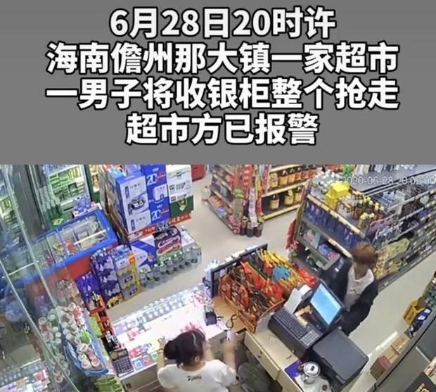 海南儋州:一男子冲进超市抢收银台,抱着就跑,监控录下全过程
