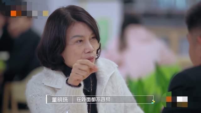 图片[18]-拉高综艺水准,董明珠太会当老板了,金句频出令人上头-妖次元