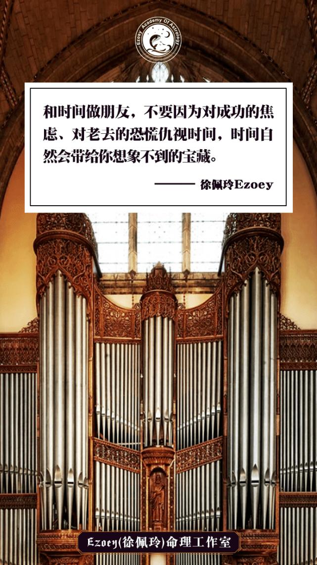 【5.24日运】直觉日 幸运星座:天蝎座 射手座 双鱼座