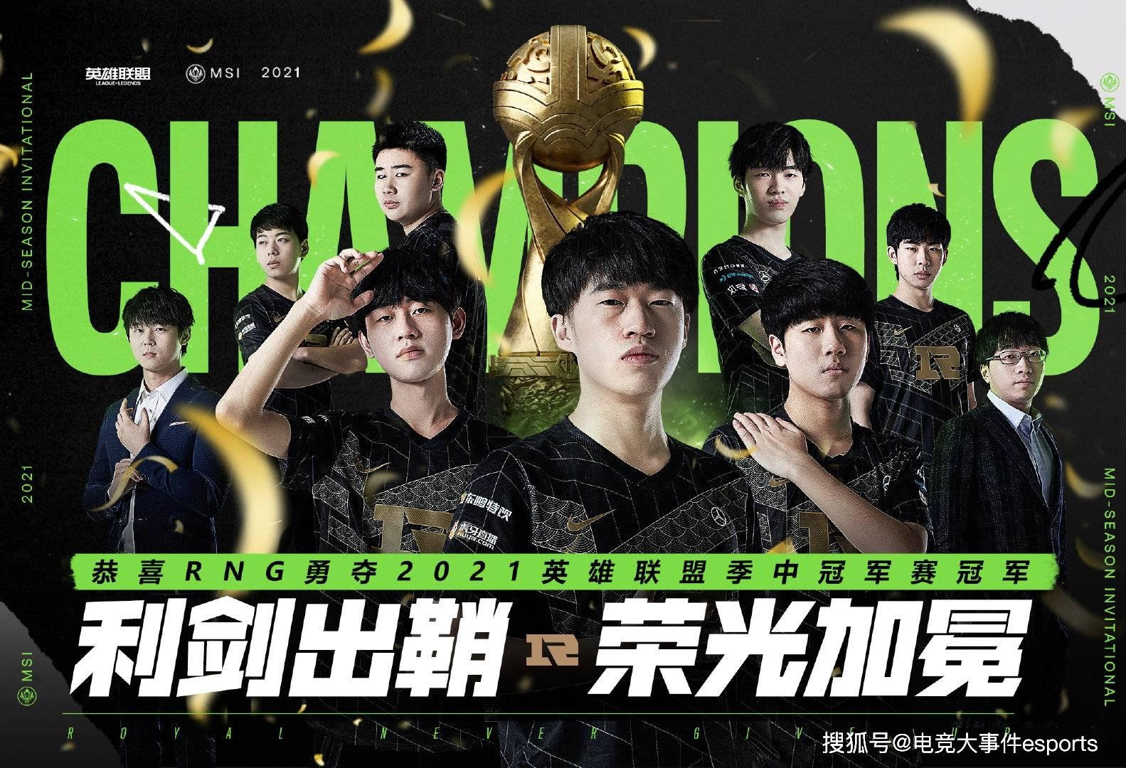 原创韩国网友热议RNG夺冠:24小时内打10把比赛,赛程被搞得乱七八糟