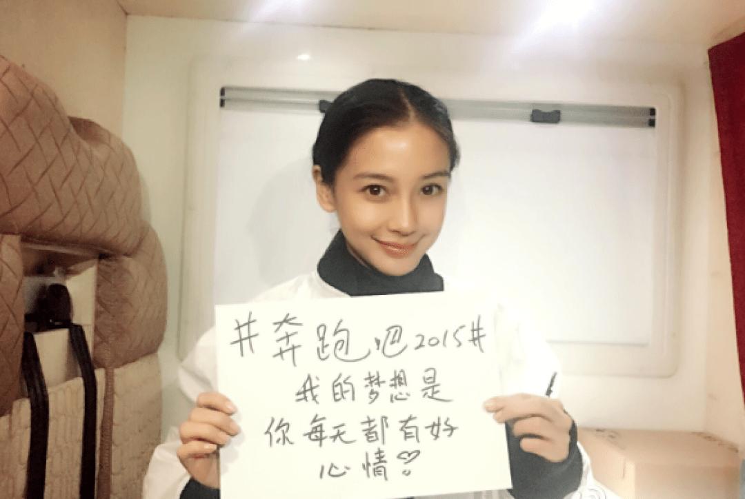 杨颖出道18年,代表作有:黄晓明和《跑男》