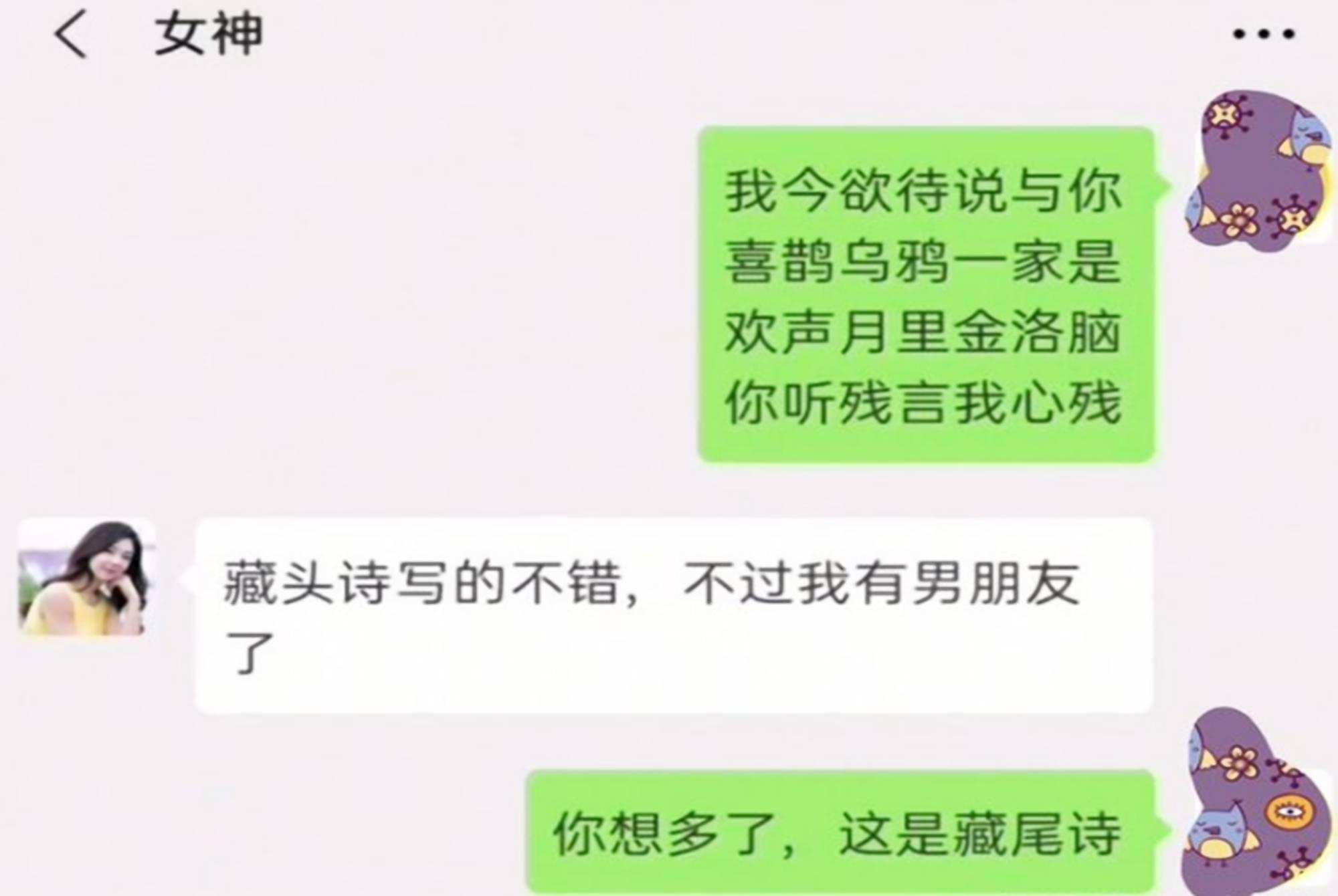 """哪所高校的""""單身狗""""更多?""""難脫單大學""""排行榜出爐,北電上榜"""