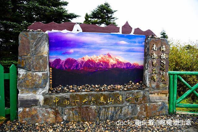 到不了珠穆朗玛峰,来林芝吧!藏地江南的美景,是令人心醉的仙境