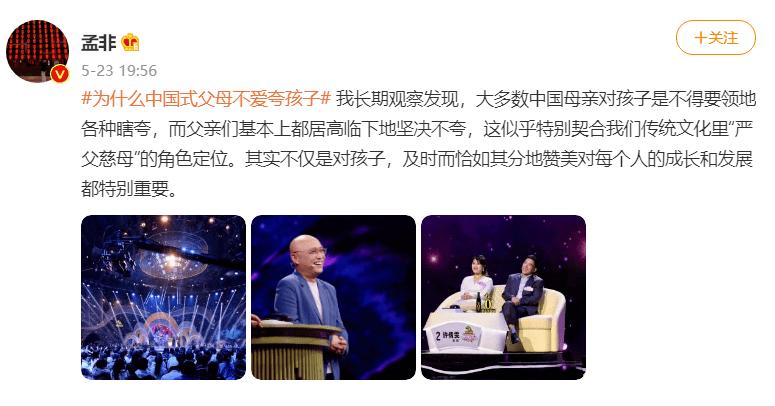"""北京金融法院""""硬核""""普法7.75億鋼鐵產能被查封"""