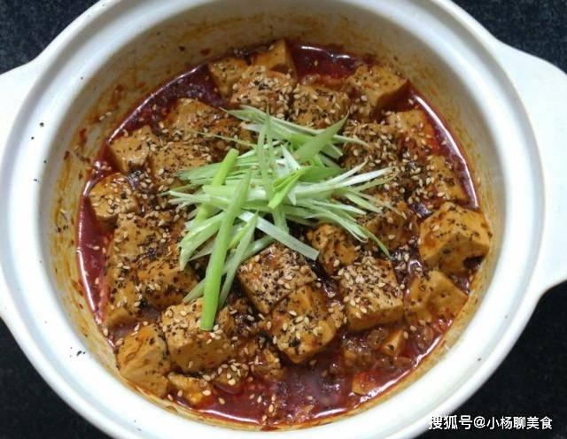 如何做麻婆豆腐(麻婆豆腐的家常做法视频)