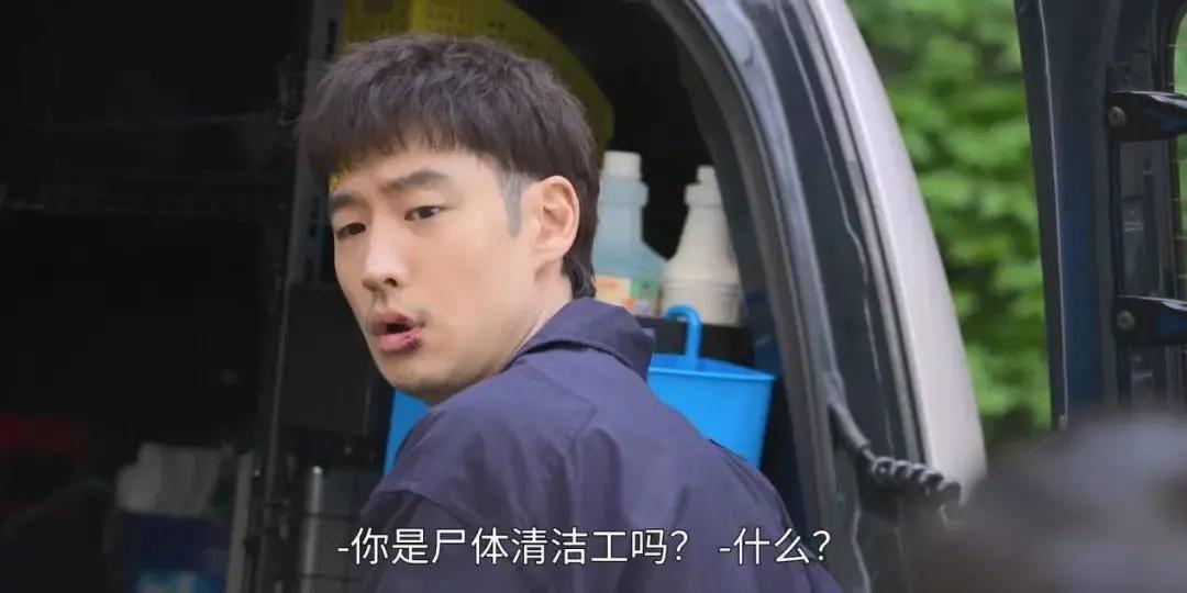 图片[25]-豆瓣9.2!年度第一韩剧,不爆真的没道理!-妖次元