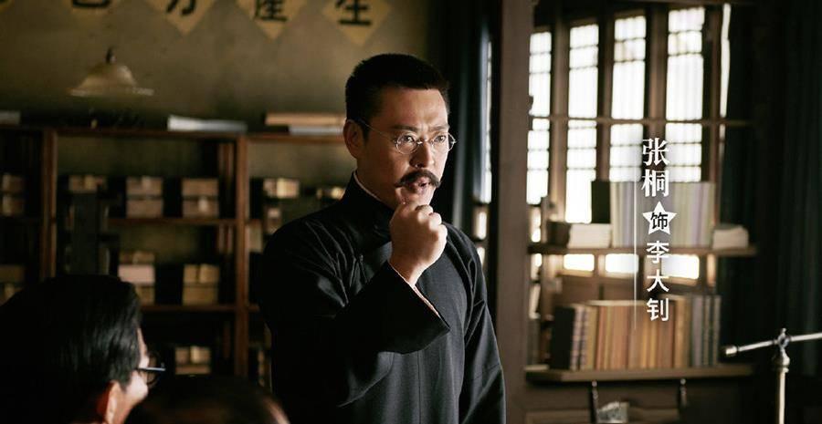 張桐再演李大釗,《光榮與夢想》會是下一部《覺醒年代》嗎?