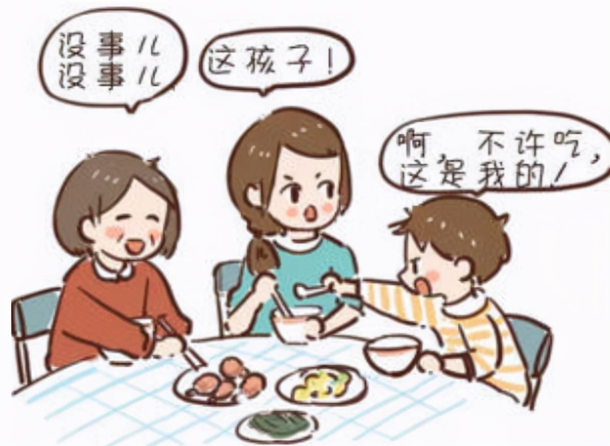 女生说吃饭高情商回答 女孩说吃饱了怎么聊