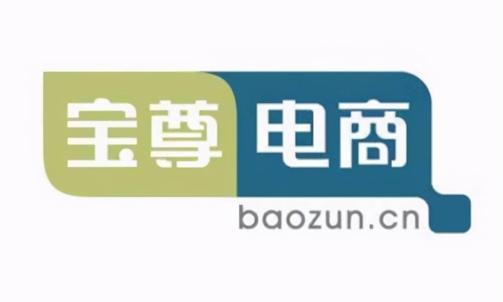 淘宝行业排行榜_金华淘宝代运营公司排名