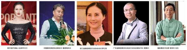 杭州懿兰医疗2021巅峰再出发!开启安全塑美绿色通道!
