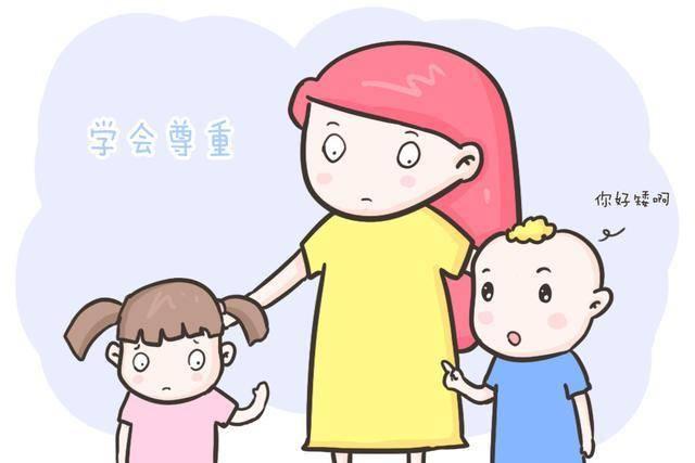 你是否在教育孩子时会拿孩子和别的孩子比较 别这样做了 停手!-家庭网