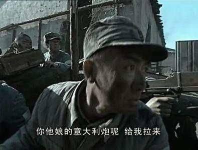 """图片[4]-《亮剑》16年,""""意大利炮""""梗依然脱口而出,主演们却已千差万别-妖次元"""