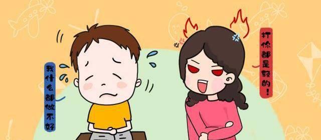 退休老教师:家长一定不要给孩子说的这几句话,影响孩子自尊                                   图2