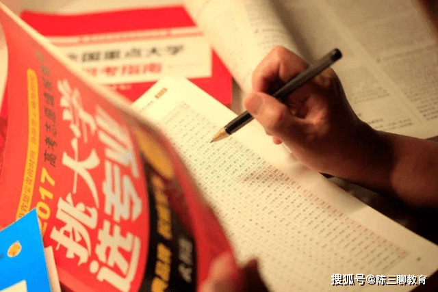 全球学校排行榜_中国研究生院最新排名,双非竟然排第一!