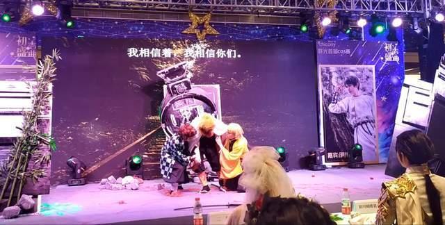 图片[5]-985高校拼招生!四川大学放出cos舞台剧,动漫社年龄比新生还大-妖次元