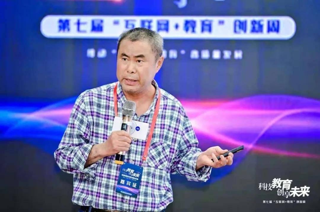 中央民族大学教授滕星:我们需要紧急行动,让乡土知识代代相传