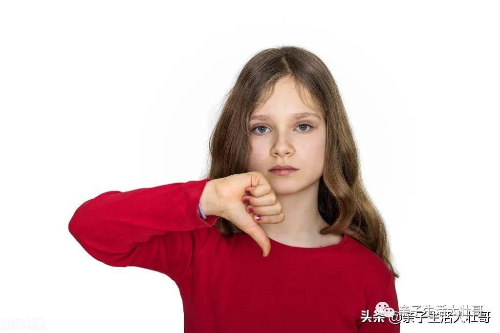 大壮哥谈心态丨如何了解孩子性格,如何分辨孩子到底悲观还是乐观