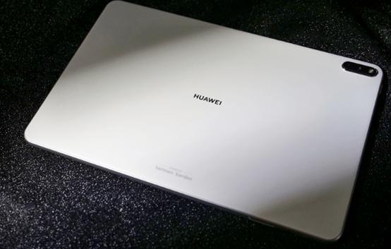 華為最新MatePad Pro 2官圖首曝光,搭載全新鴻蒙系統