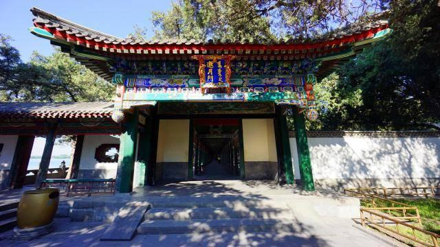 周易姓名学研究,关于北京名称的来源  第3张