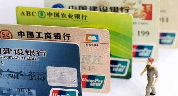 闲置的银行卡不注销,会产生什么后果?知情人:远比你想的更严重